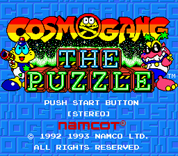 Cosmo Gang - The Puzzle