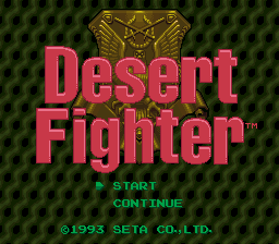 Desert Fighter - Suna no Arashi Sakusen