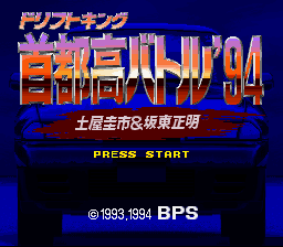Drift King Shutokou Battle '94