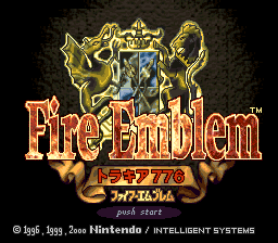 Fire Emblem - Thracia 776 (ROM Version)