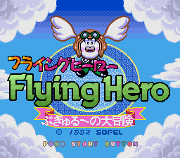 Flying Hero - Bugyuru no Daibouken