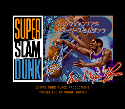 Magic Johnson's Super Slam Dunk