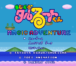 Magical Taruruuto-kun - Magic Adventure