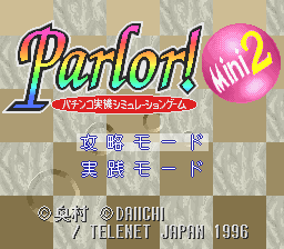 Parlor! Mini 2 - Pachinko Jikki Simulation Special