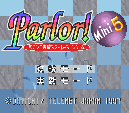Parlor! Mini 5 - Pachinko Jikki Simulation