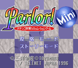 Parlor! Mini - Pachinko Jikki Simulation