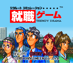 Shuushoku Game - Trendy Drama