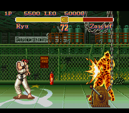 Super Street Fighter II Turbo - Hyper Fighting