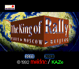The King of Rally
