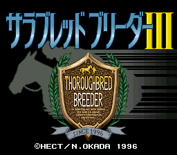 Thoroughbred Breeder 3