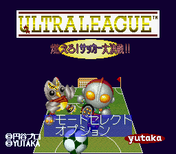 Ultra League - Moero! Soccer Daikessen!!