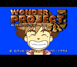 Wonder Project J - Kikai no Shounen Pino