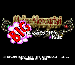 Madou Monogatari English