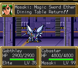 Super Robot Wars 3 English