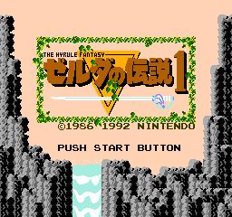 Zelda no Densetsu 1 - The Hyrule Fantasy