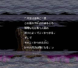 Akumajou Dracula