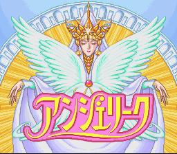 Angelique Voice Fantasy