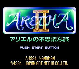 Aretha 2 - Ariel no Fushigi na Bouken