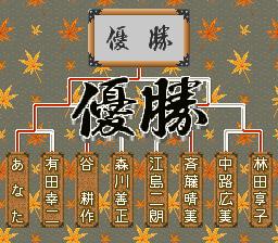 Asahi Shinbun Rensai - Katou Ichi-Ni-San Shougi - Shingiryuu