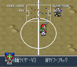 Battle Soccer - Field no Hasha