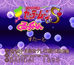 Bishoujo Senshi Sailor Moon S - Kurukku-rin