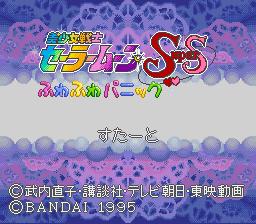 Bishoujo Senshi Sailor Moon Super S - Fuwa Fuwa Panic