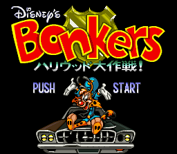 Bonkers - Hollywood Daisakusen!