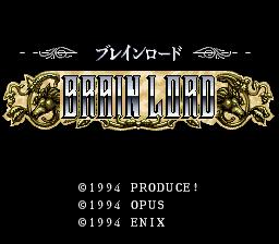 Brain Lord
