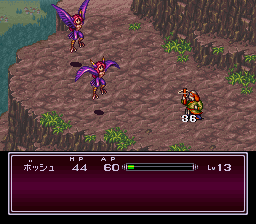 Breath of Fire 2 - Shimei no Ko