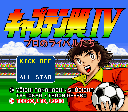 Captain Tsubasa IV - Pro no Rival-tachi