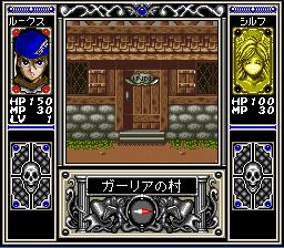 Card Master - Rimusaria no Fuuin