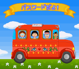 Chibi Maruko Chan - Mezase! Minami no Island!!