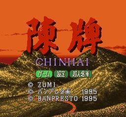 Chinhai