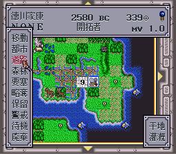 Civilization - Sekai Shichi Daibunmei