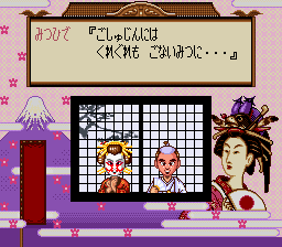 Dai Bakushou Jinsei Gekijou - Ooedo Nikki