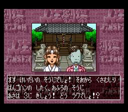 Dai Bakushou Jinsei Gekijou - Zukkoke Salary Man Hen