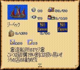 Dai Koukai Jidai 2