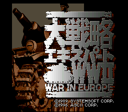 Dai Senrya Ku Expert WWII - War in Europe