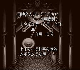 Daikaijuu Monogatari II