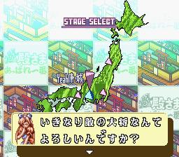 Deae Tonosama Appare Ichiban