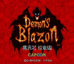 Demon's Blazon - Makaimura Monshou Hen