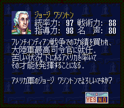 Dokuritsu Sensou - Liberty Or Death