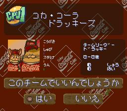 Dolucky no Kusayakiu
