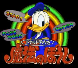 Donald Duck - Mahou no Boushi
