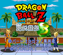 rom snes dragon ball z super butouden