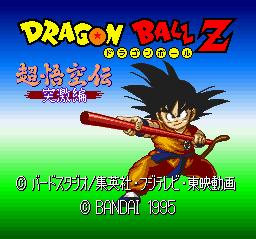 Dragon Ball Z - Super Gokuu Den - Totsugeki Hen