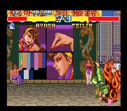 Fighter's History 2 - Mizoguchi Kiki Ippatsu