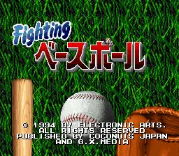 Fighting Baseball