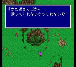 Final Fantasy 5