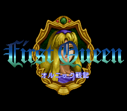 First Queen - Ornic Senki